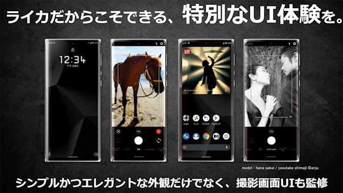 smartphone-leitz-phone-1-tech-princess
