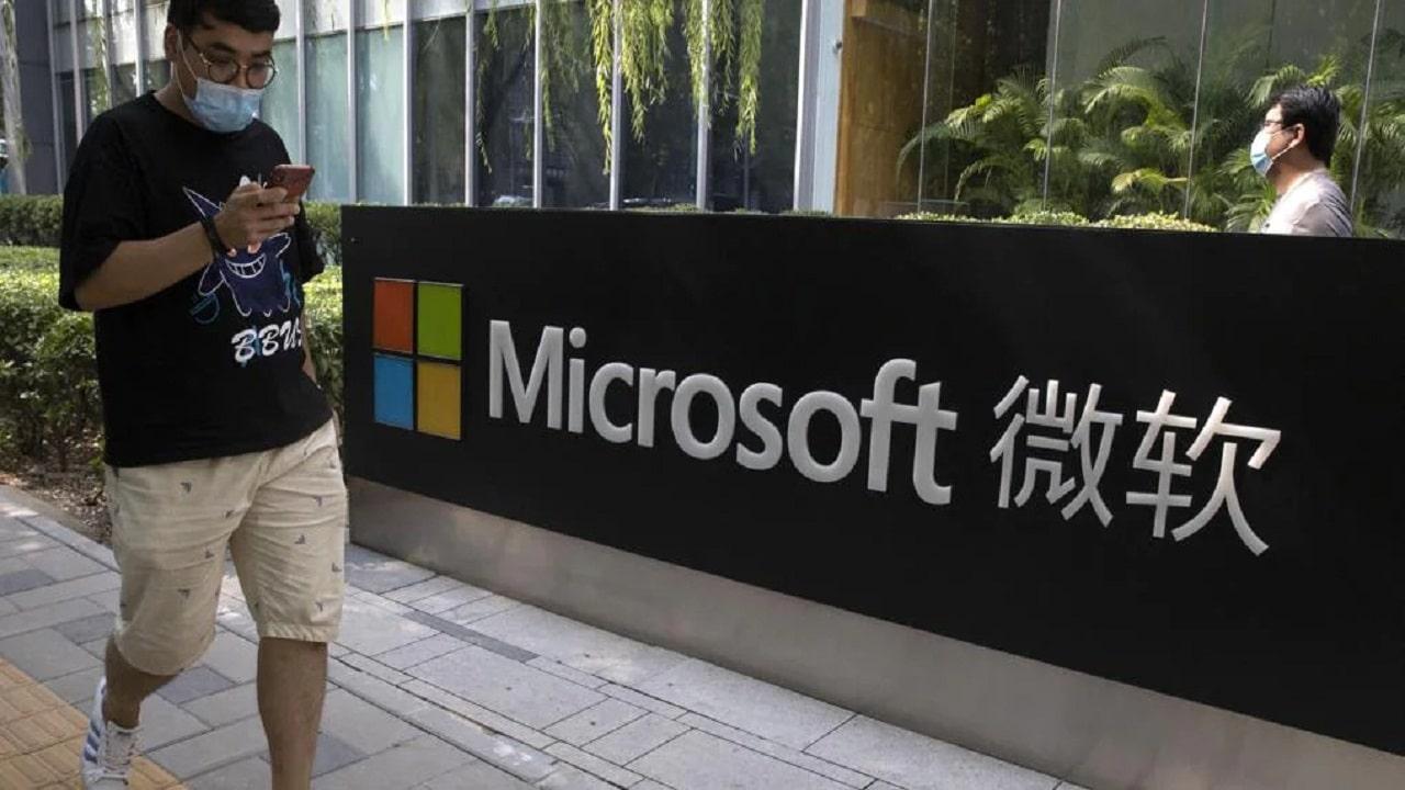 La Cina nega le accuse di hacking su Microsoft thumbnail