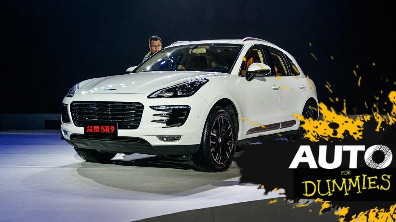 Le 5 auto copiate cinesi (e non solo) più clamorose di sempre | Auto for Dummies thumbnail