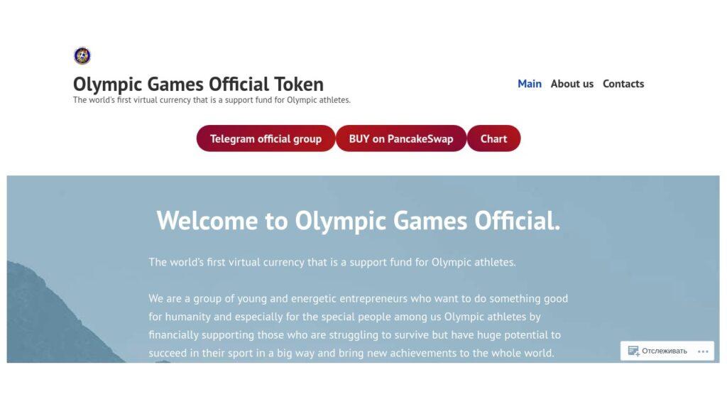 kaspersky phishing olimpiadi tokyo token
