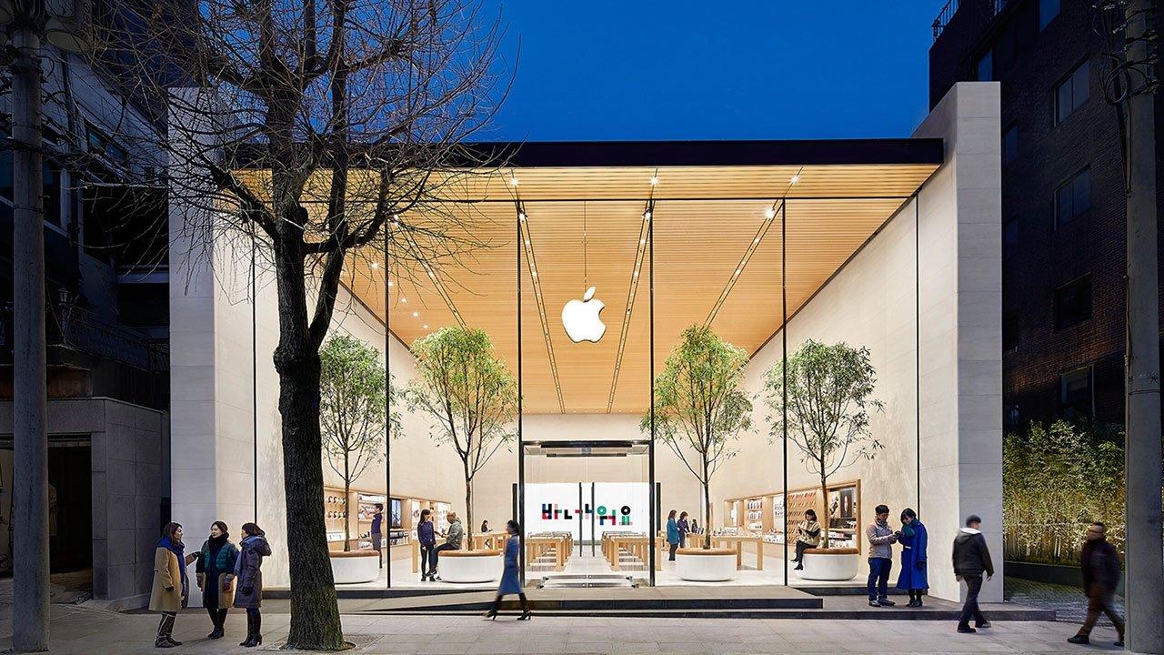 Bonus di 1000$ per i dipendenti dell'Apple Store thumbnail