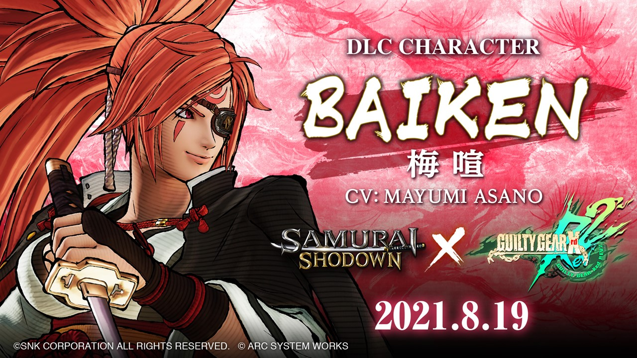 Baiken di Guilty Gear si unisce a Samurai Shodown thumbnail