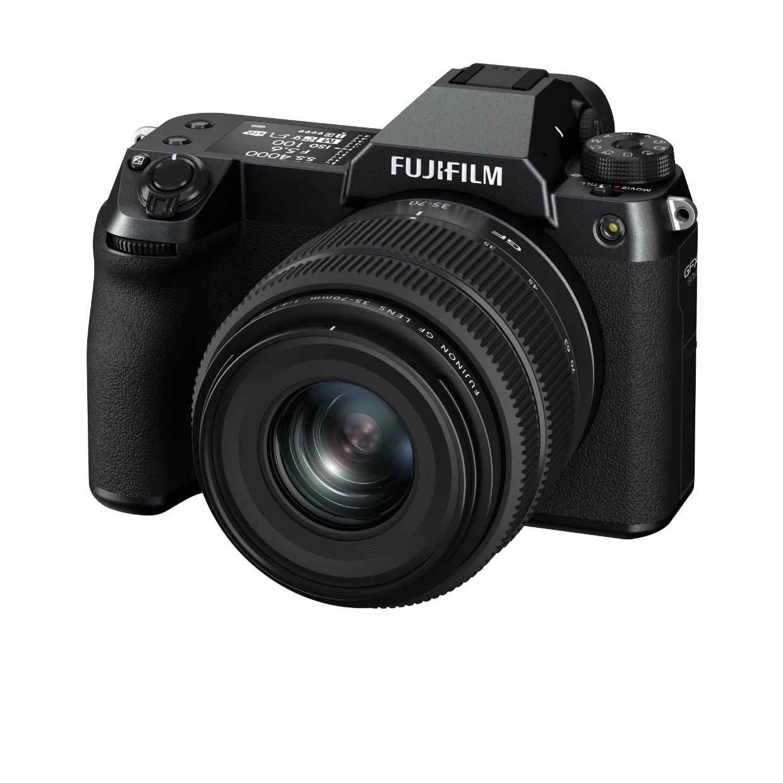 Fujifilm GFX50SII e altre novità in arrivo thumbnail