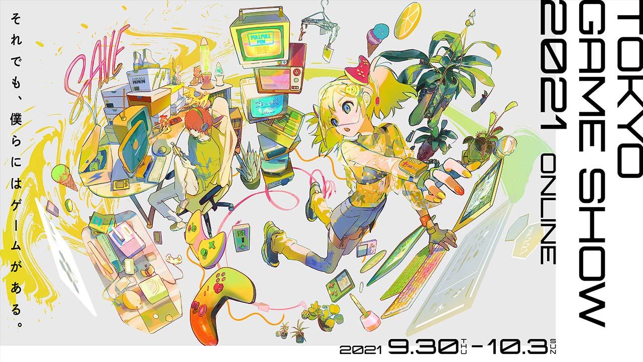 Tokyo Game Show 2021, il programma completo degli eventi thumbnail