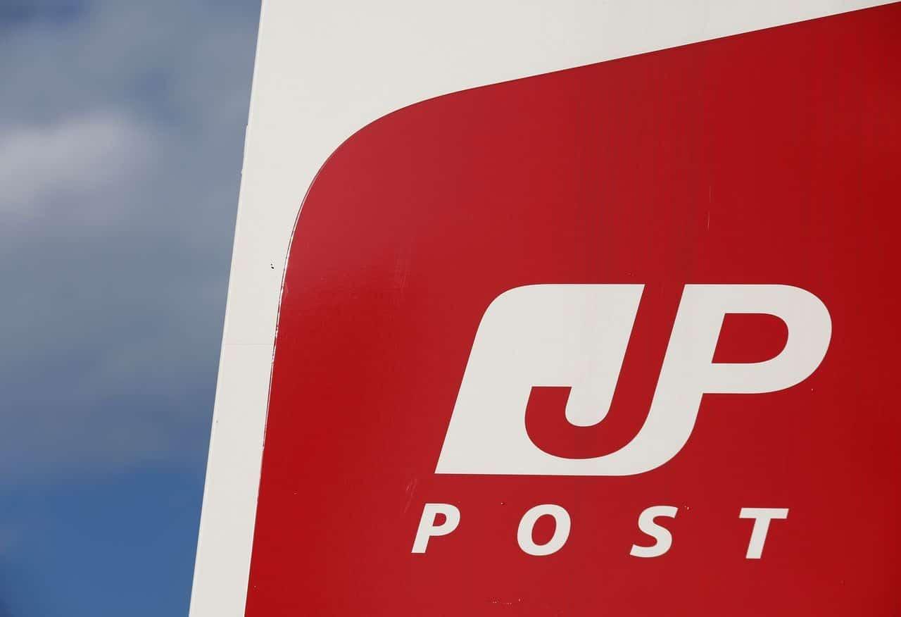Il Giappone sospende le spedizioni di posta aerea verso l'Italia thumbnail