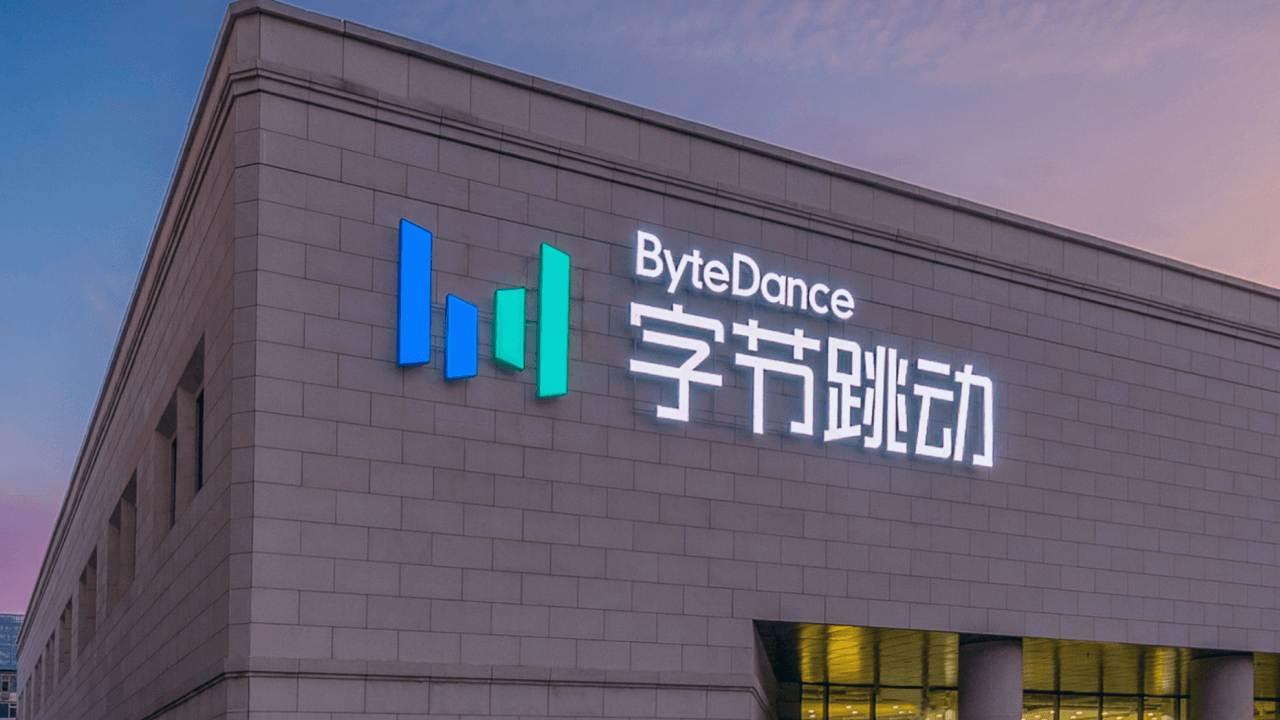 E-commerce: Bytedance sfida Amazon e Alibaba thumbnail