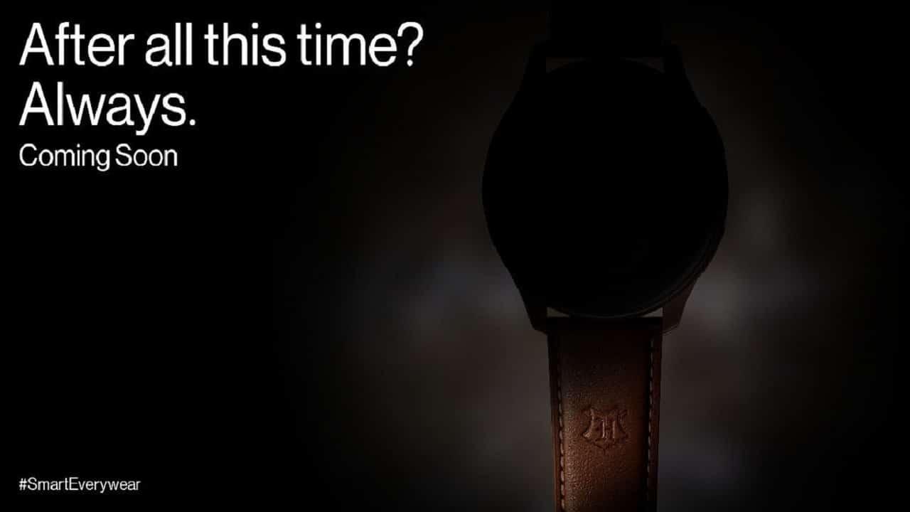 Lo smartwatch OnePlus ispirato a Harry Potter è realtà thumbnail