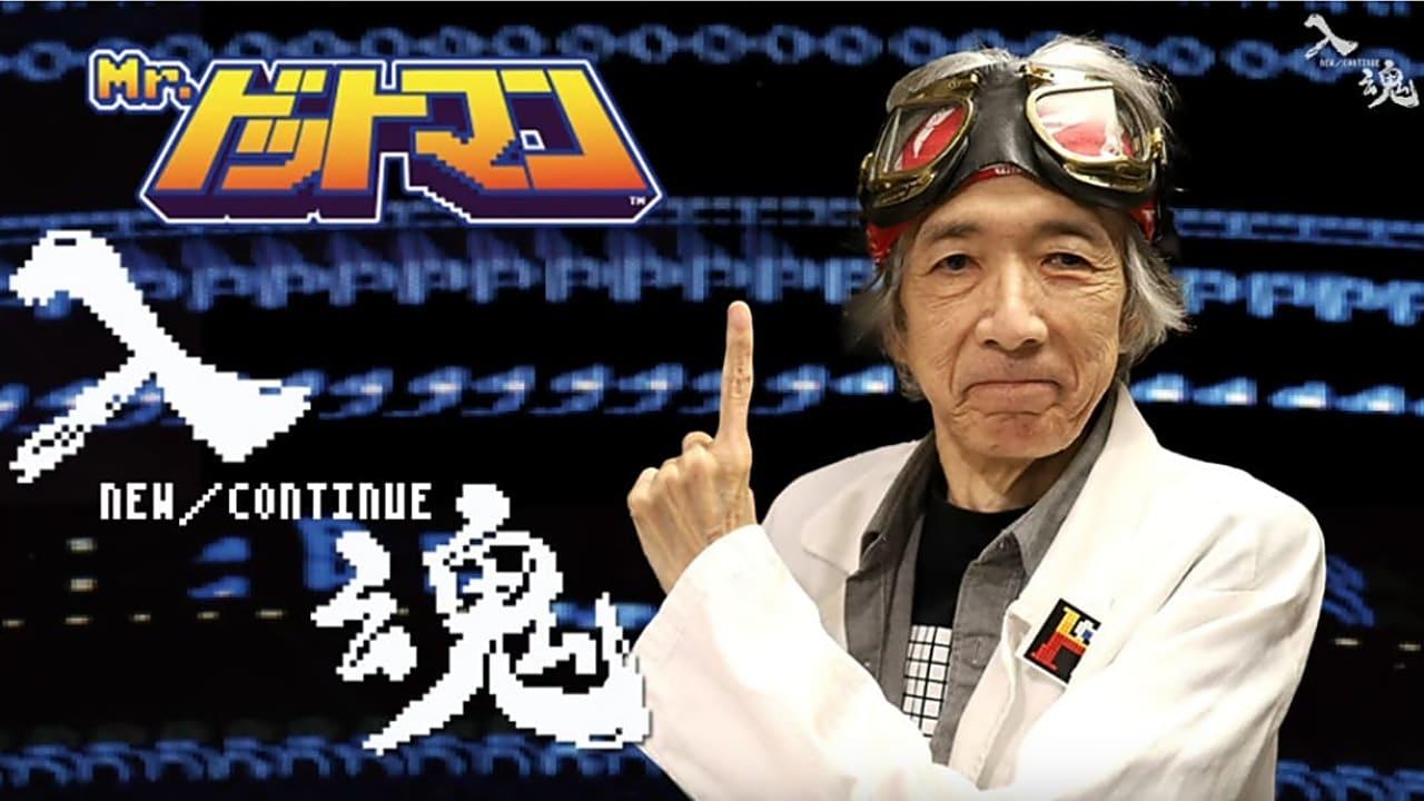 E' morto Hiroshi Ono, il designer di Pac-Man thumbnail