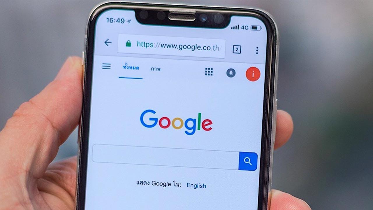 Google, arriva lo scrolling infinito per le ricerche thumbnail