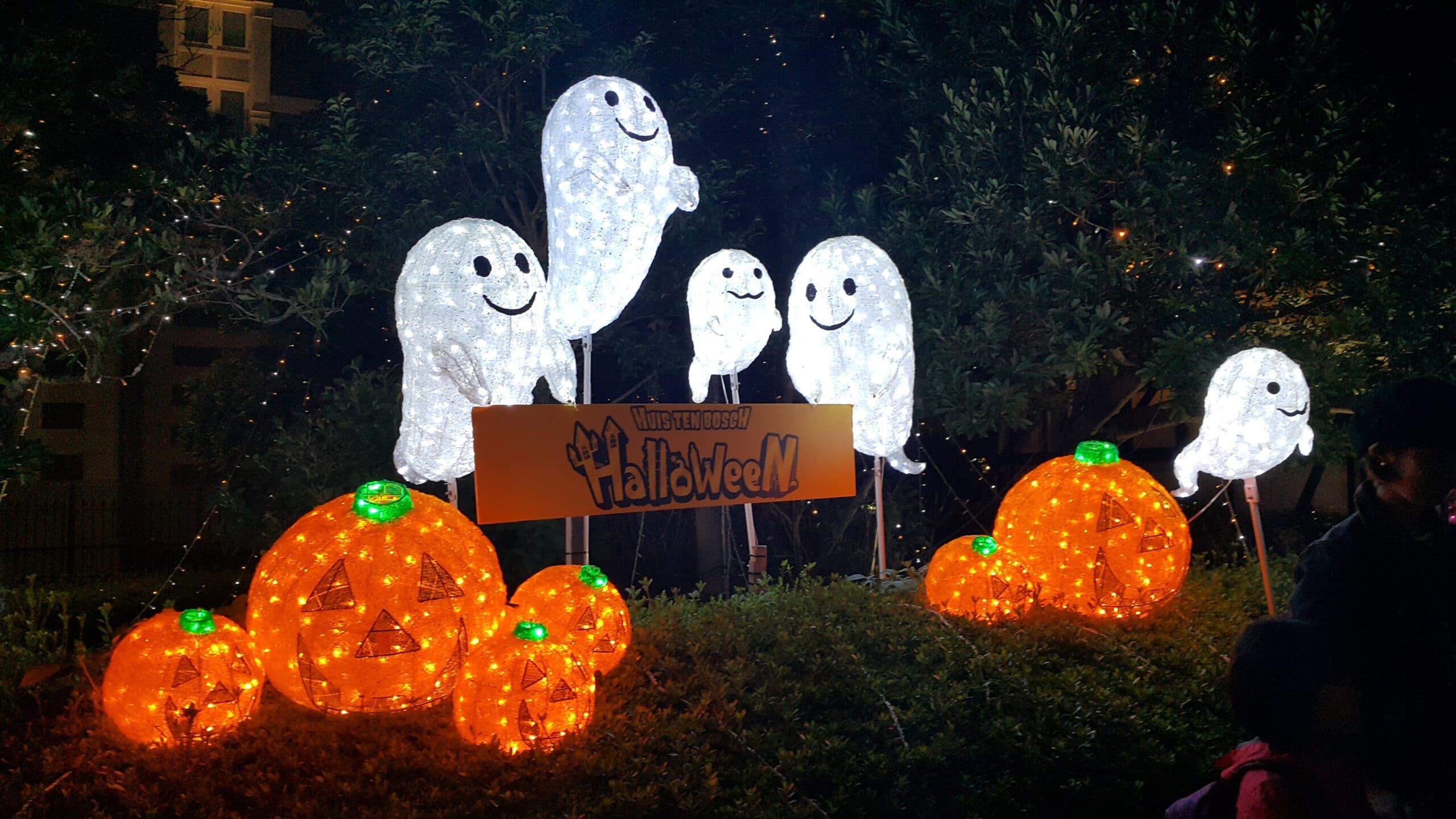 Costumi Halloween: 10 idee per travestimenti originali thumbnail